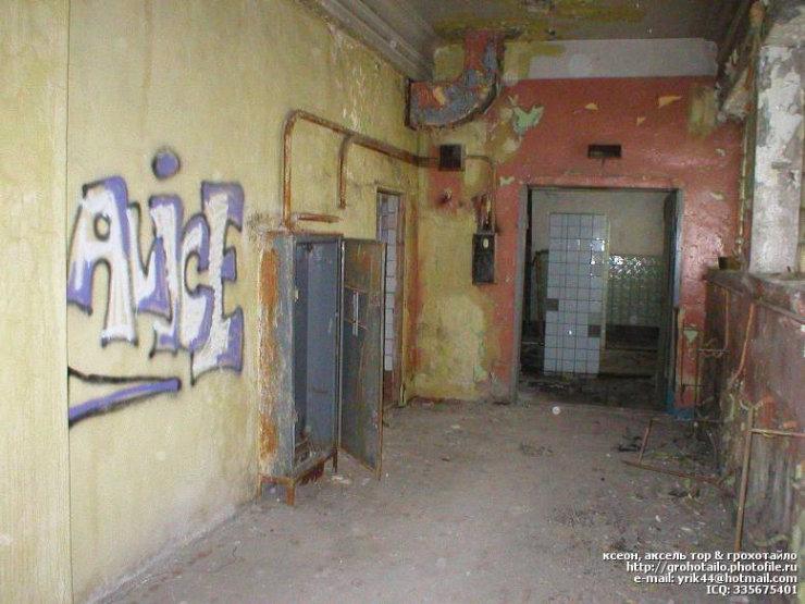 abandoned azlk automobile factory 56