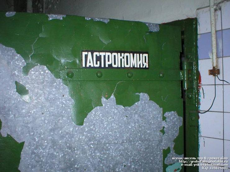 abandoned azlk automobile factory 59