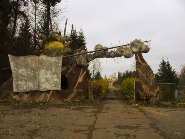 strange abandoned place in Russia 1