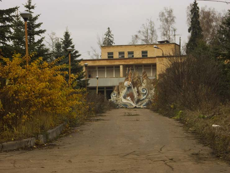 strange abandoned place in Russia 3