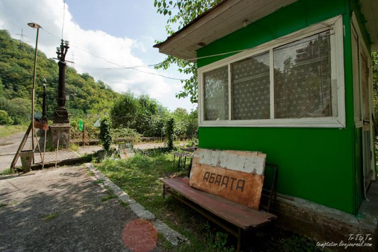 Gagri, Abkhazia 5