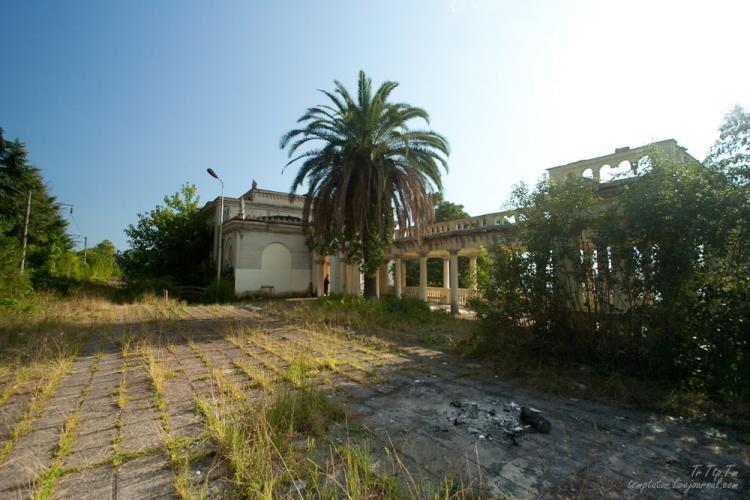 Gagri, Abkhazia 27