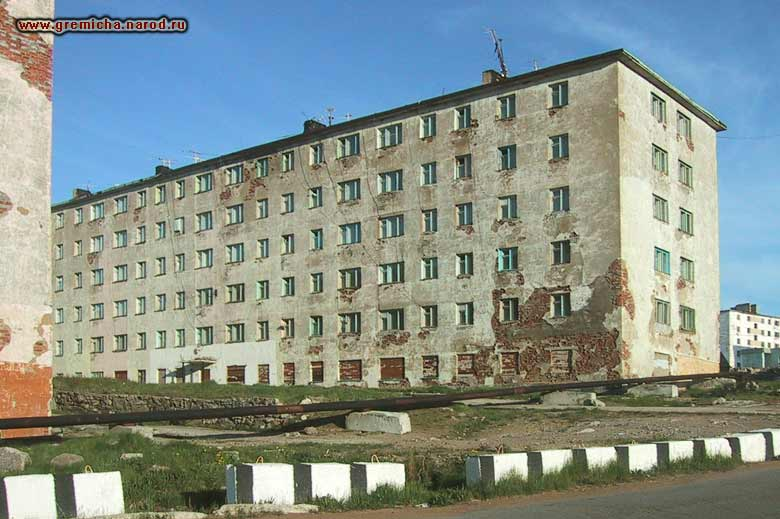 Russian abandoned towns 34