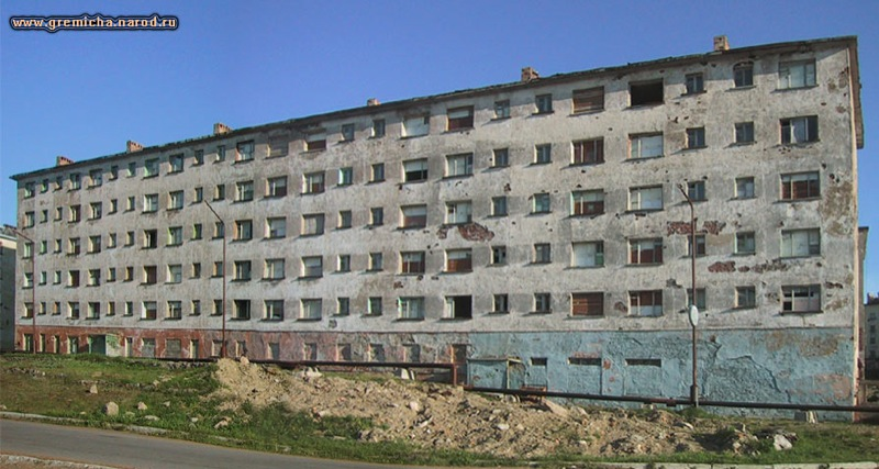 Russian abandoned towns 35