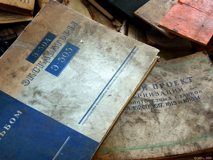 Russian abandoned library 4