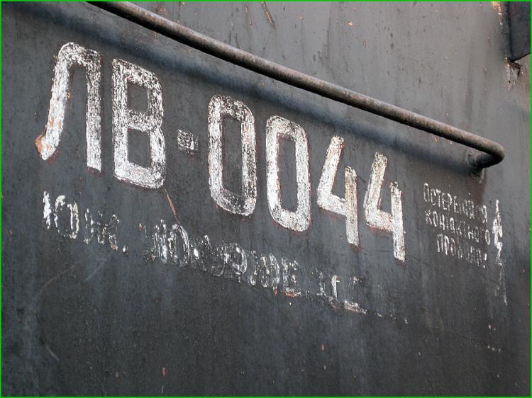 Abandoned Locomotives 13