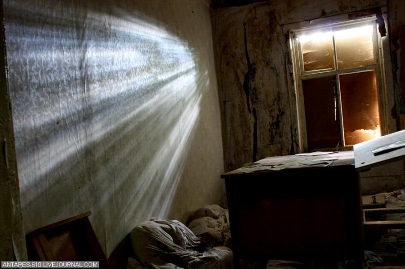 Abandoned Mental Asylum 13