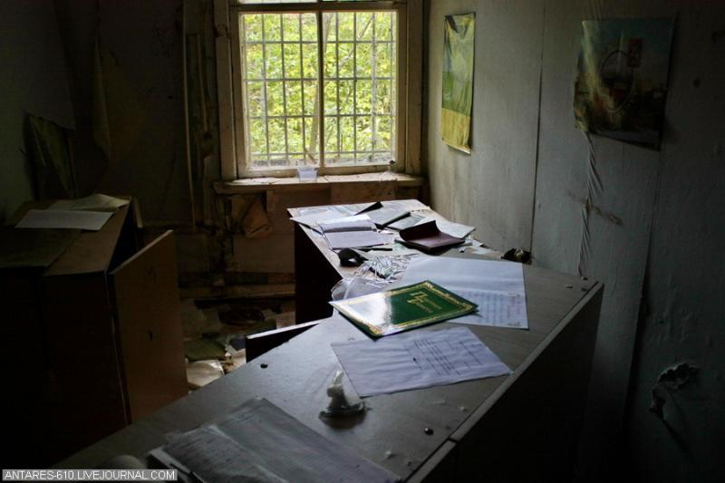 Abandoned Mental Asylum 8