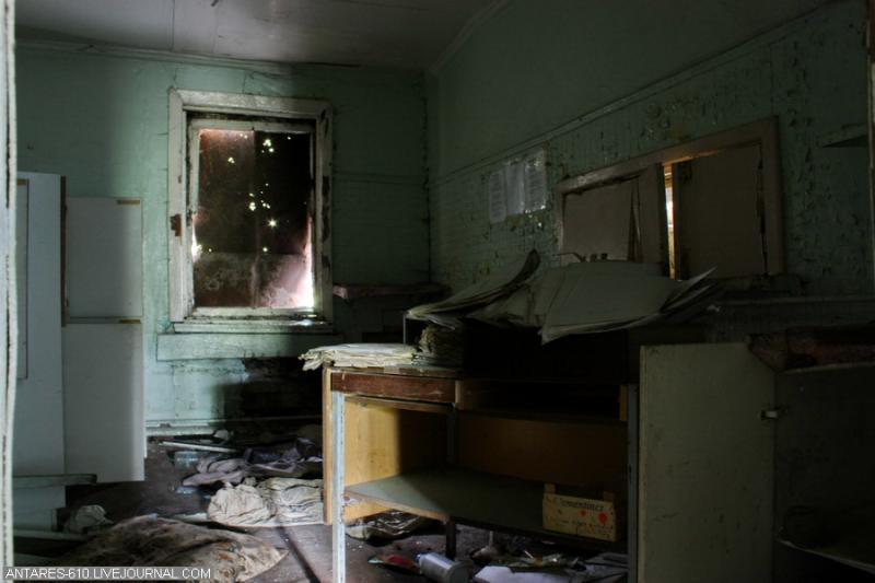 Abandoned Mental Asylum 9