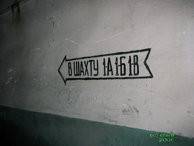 Russian abandoned missile launch site 25