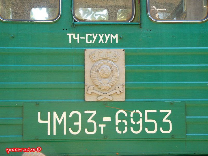 abandoned soivet trains in Sukhumi 35