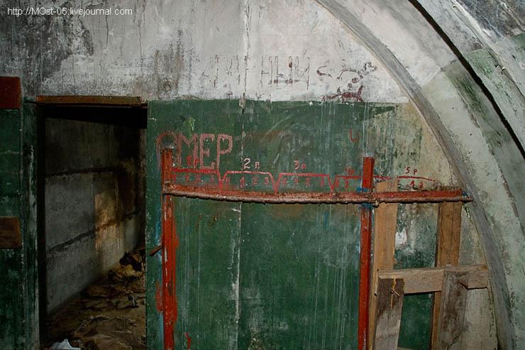 Russian abanoned SAM site 23