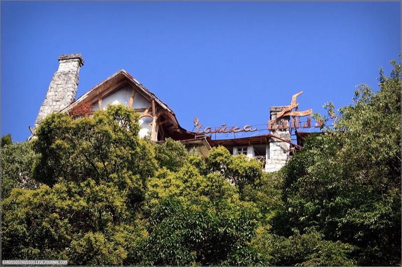 Abandoned Russian palace in Abkhazia 25