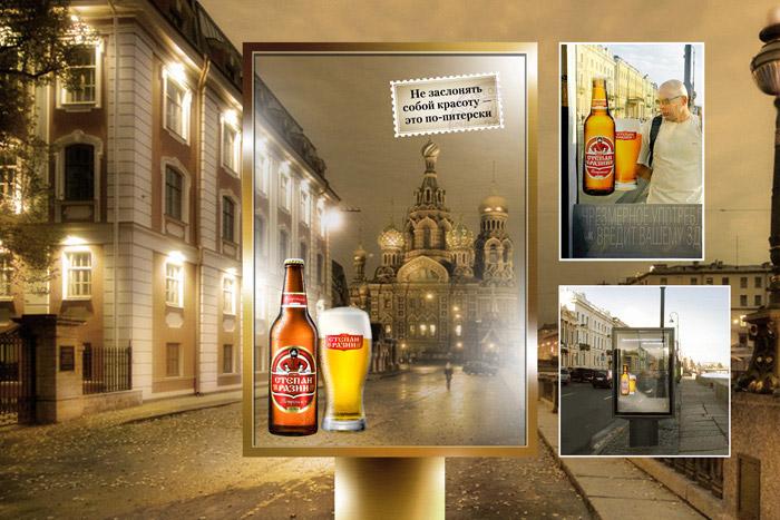 Best Russian ads 11