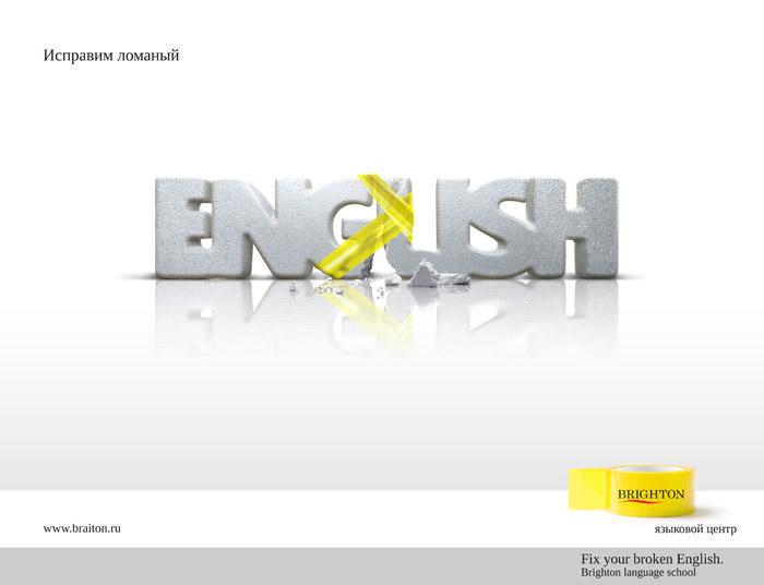 Best Russian ads 2