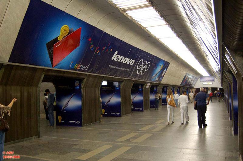 Ads in Kiev 10