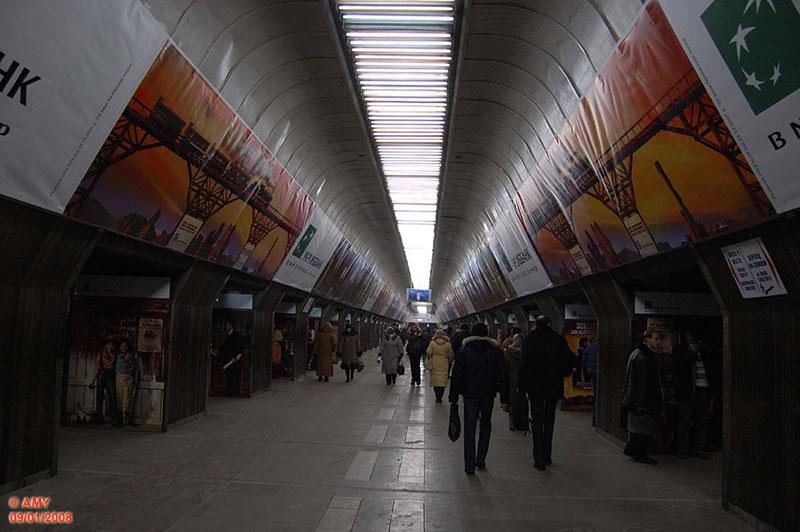 Ads in Kiev 11