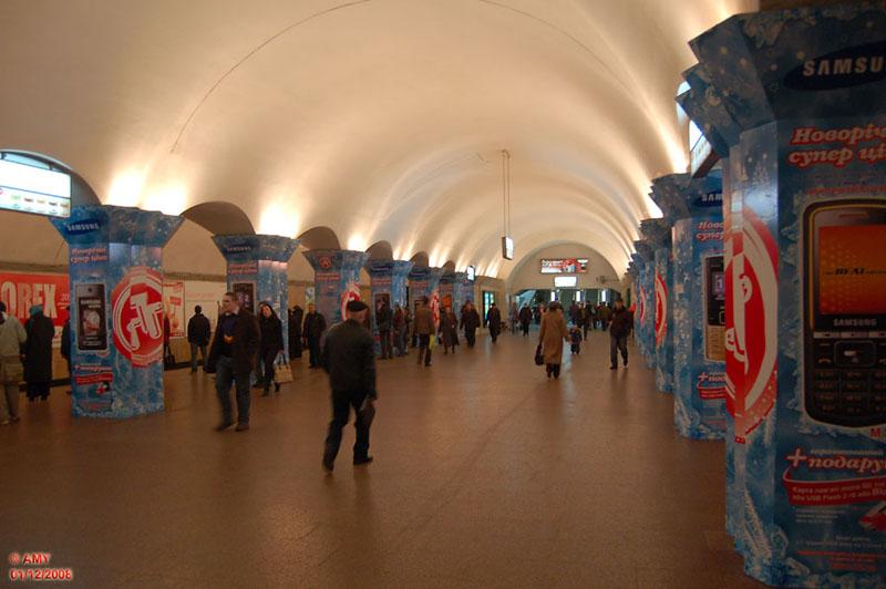 Ads in Kiev 14