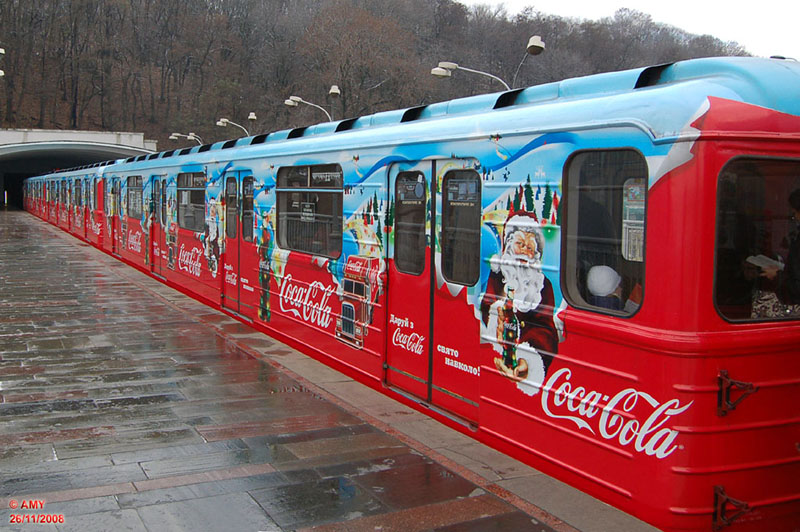 Ads in Kiev 17