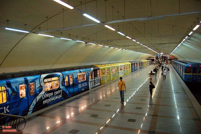 Ads in Kiev 18