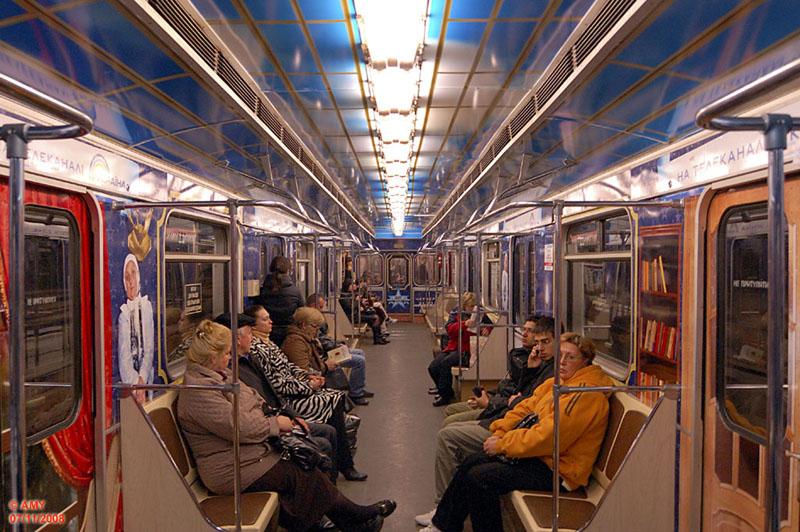 Ads in Kiev 20