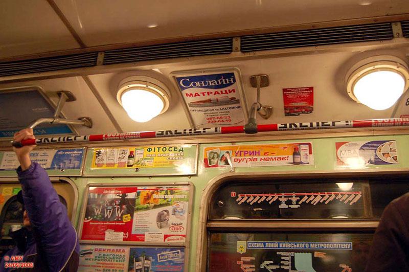 Ads in Kiev 21