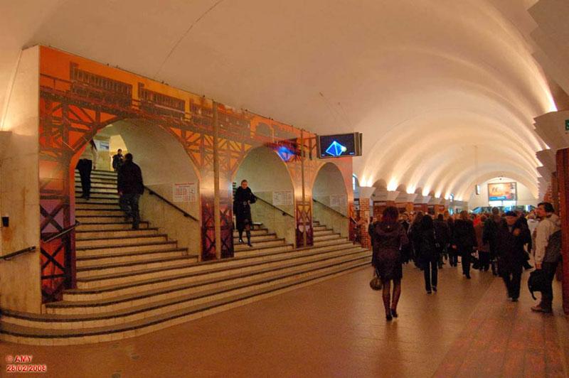 Ads in Kiev 4
