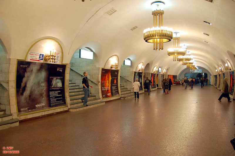 Ads in Kiev 5
