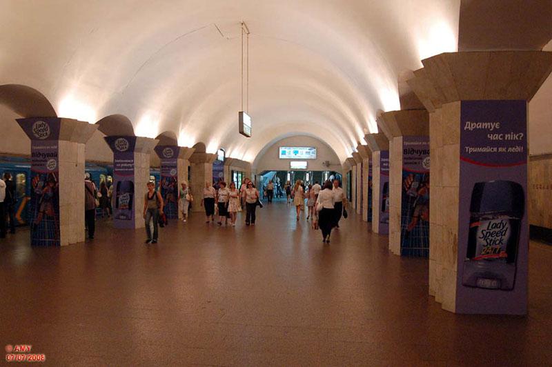 Ads in Kiev 8