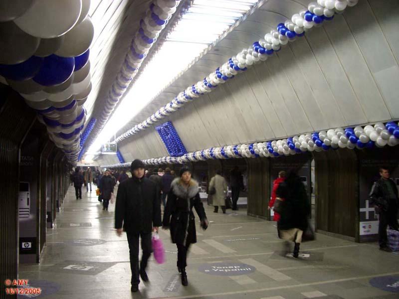 Ads in Kiev 9