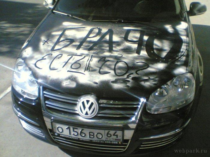 Russian car 2