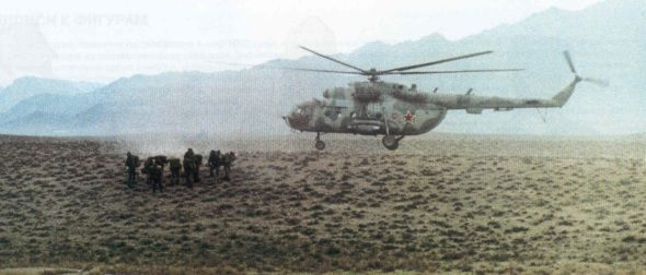 Russian army in Afghanistan 2