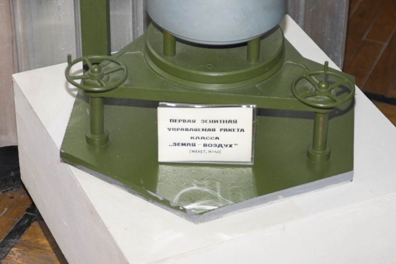 Air Defense Museum 8