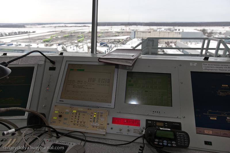 Airport dispatcher 11