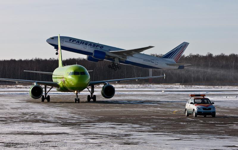 Airport dispatcher 33
