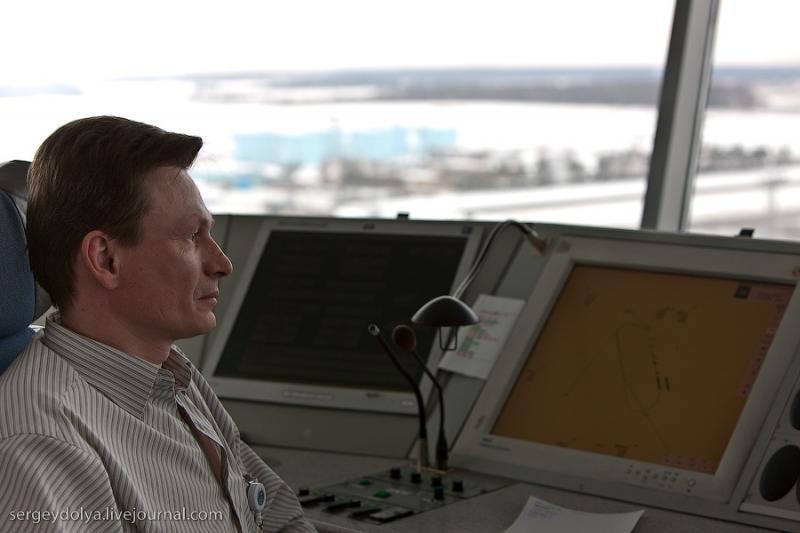 Airport dispatcher 7