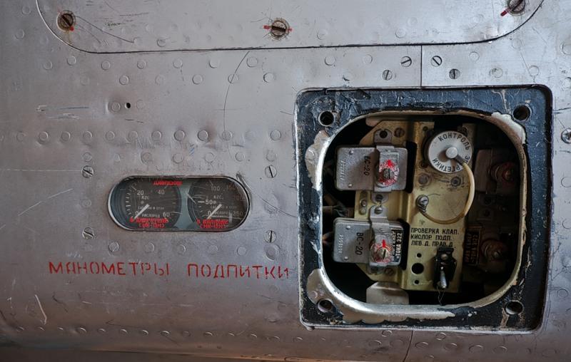 aircraft_laboratory 24