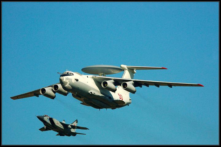 Russian Military Aircraft Show in Monino 73
