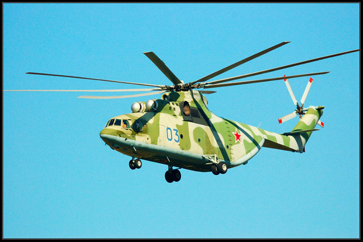 Russian Military Aircraft Show in Monino 76