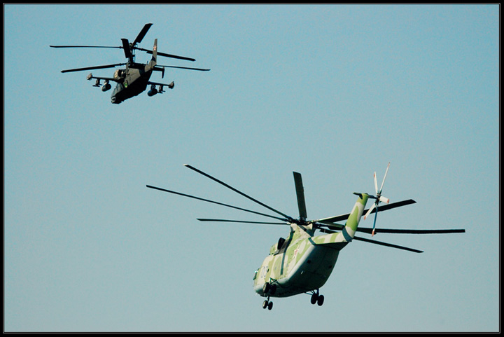 Russian Military Aircraft Show in Monino 77