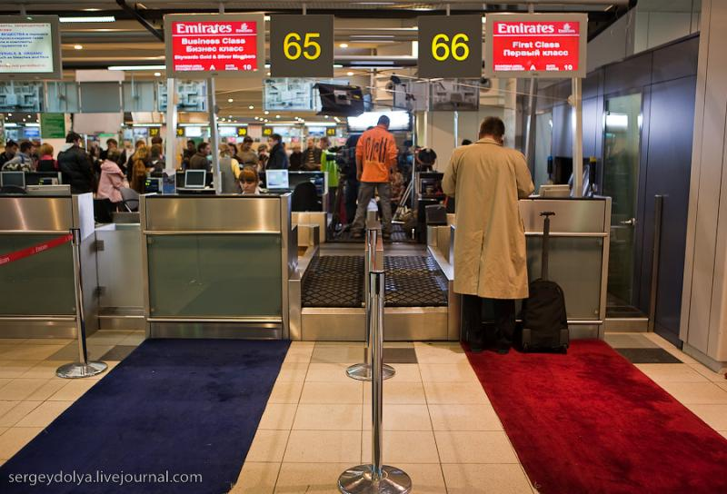 Airport As a Passenger Sees It 1