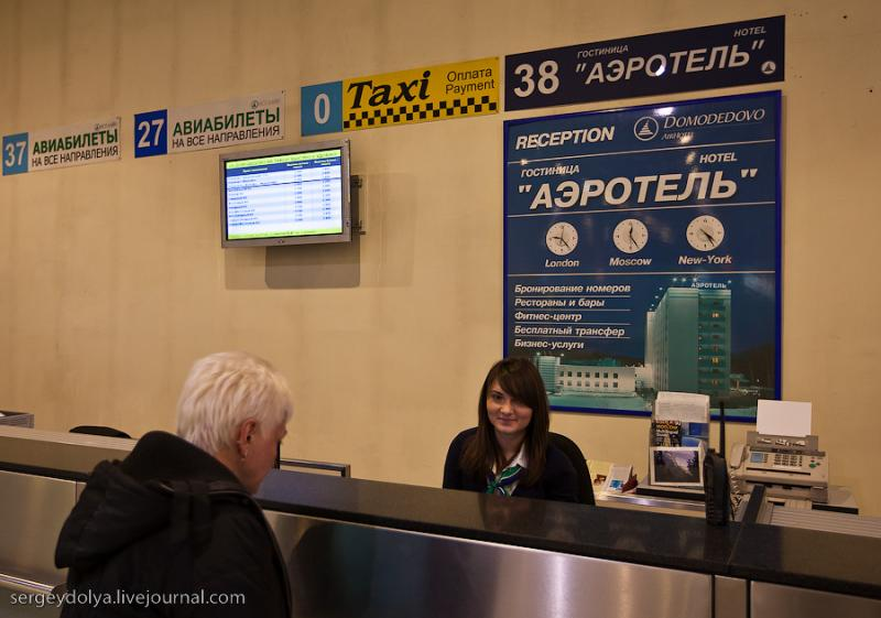 Airport As a Passenger Sees It 27