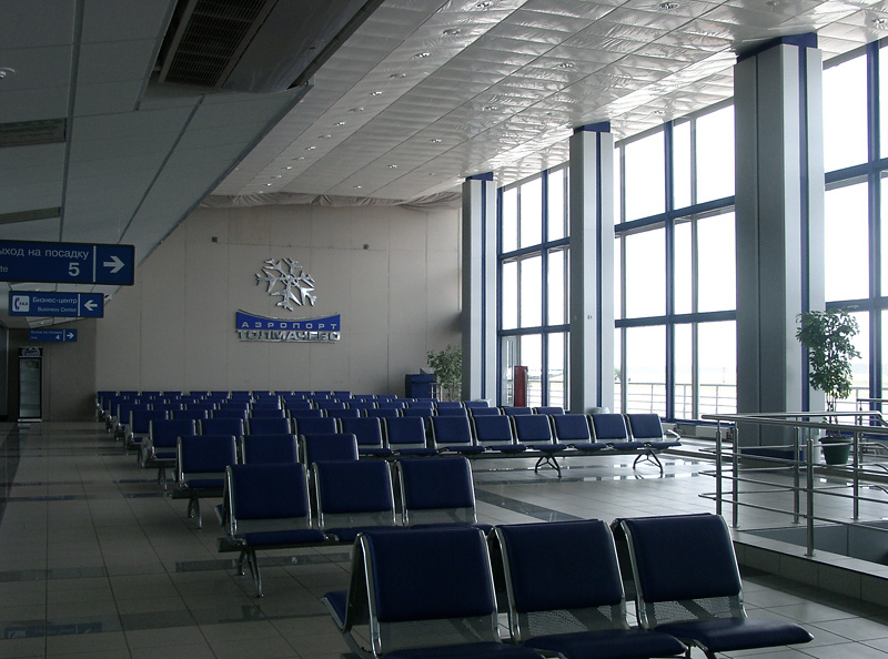 Russian airport Novosibirsk 26