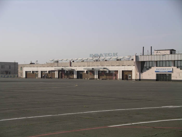 Some of Russian Airports