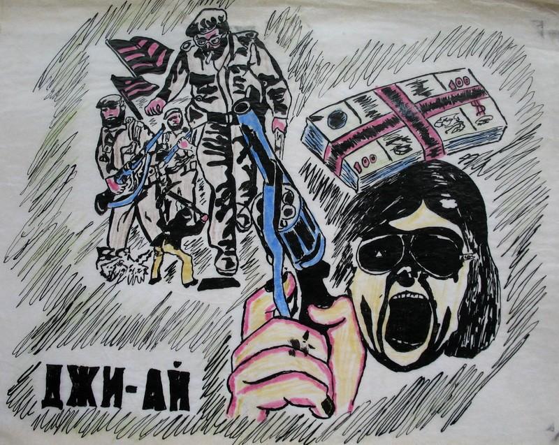 Album of a Dischargee 23