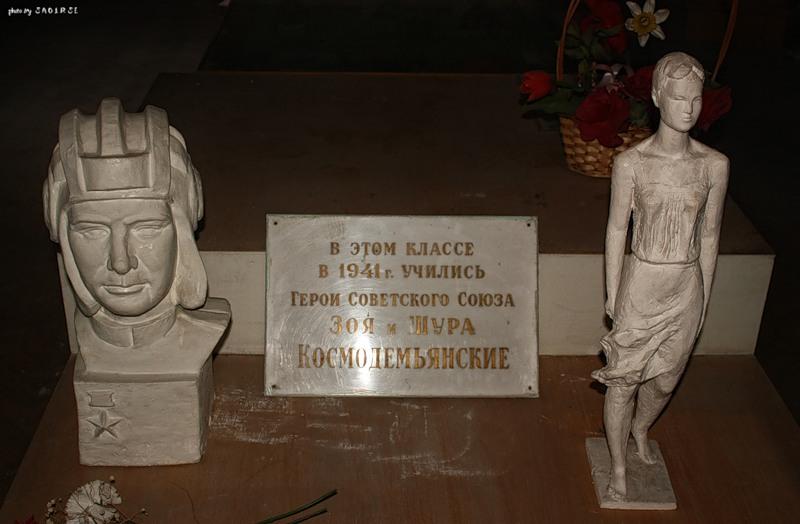 Alexander And Zoya Kosmodemyanskys 21