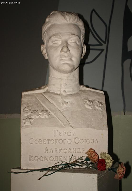 Alexander And Zoya Kosmodemyanskys 28