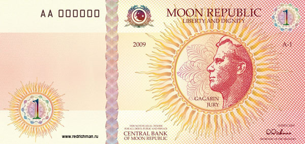 Lunar Money in Russia 1