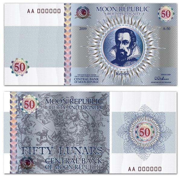 Lunar Money in Russia 10