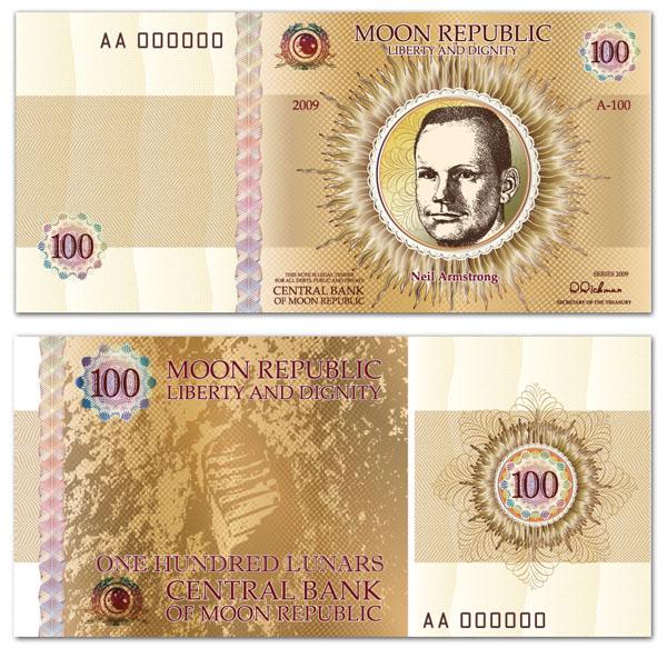 Lunar Money in Russia 13